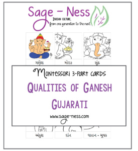 Qualities of Ganesh Montessori 3-part cards, kids activity in Gujarati