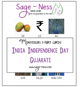 India Independence Day 3-part cards in Gujarati