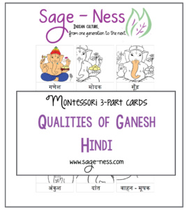 Qualities of Ganesh Montessori 3-part cards, kids activity in Hindi