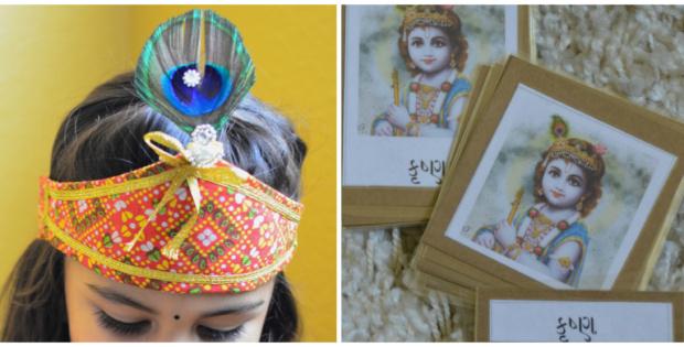 Montessori Inspired Janmashtami 3-part cards