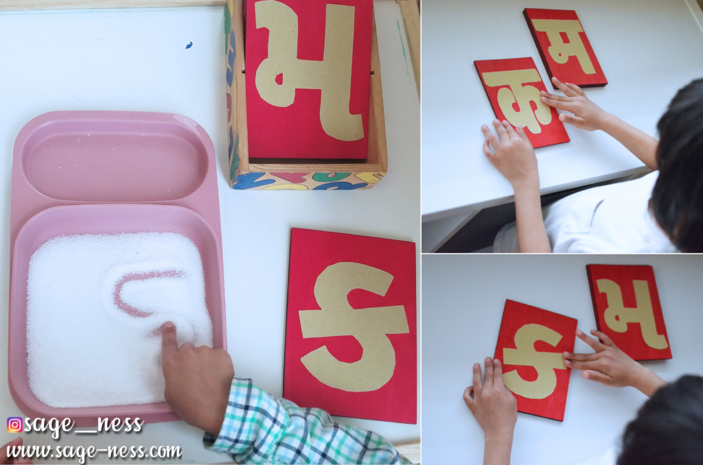 DIY Montessori Sand Paper Letters (Gujarati & Hindi)